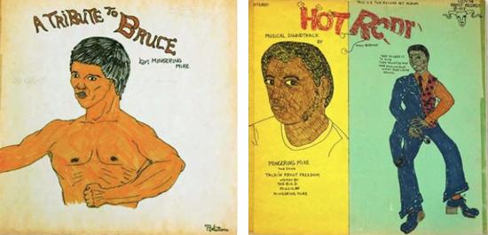Mingering Mike albums