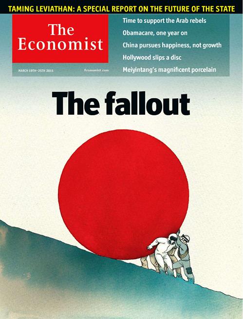 Economist Cover Critique | gaellemehanna